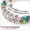 Mamakado: leuk voor moederdag!